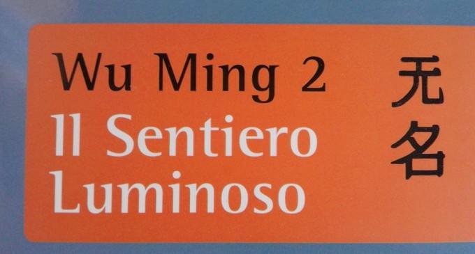 wu ming2