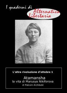 Atamansha Nikiforova