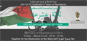 13 years of resistence in Bil'In